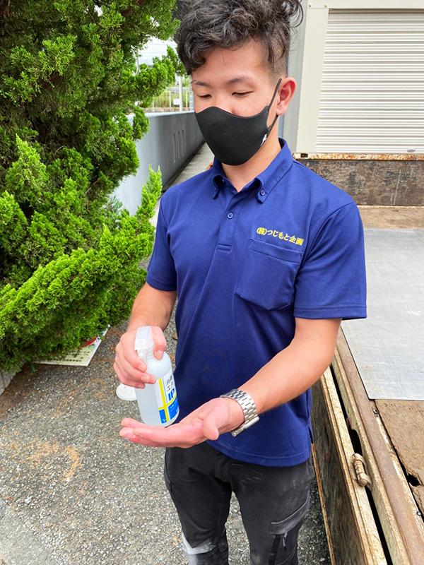 新型コロナウイルス感染症に関する弊社の安全対策について
